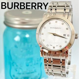 バーバリー(BURBERRY)の265 バーバリー時計 レディース腕時計 12Pダイヤ ホワイトシェル 人気(腕時計)