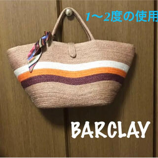BARCLAY - 状態良好❤️バークレー★かご大きめトートバッグ ナチュラル系 スカーフ付き