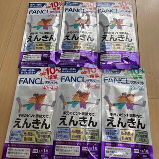 FANCL - ファンケル えんきん 44日分×5  22日分×1