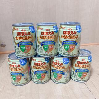 メイジ(明治)の新品明治 ほほえみらくらくミルク240mℓ×7本セット(乳液/ミルク)