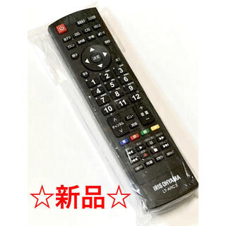アイリスオーヤマ(アイリスオーヤマ)の☆新品☆IRIS OHYAMA アイリスオーヤマ テレビリモコン LT-ARC3(その他)