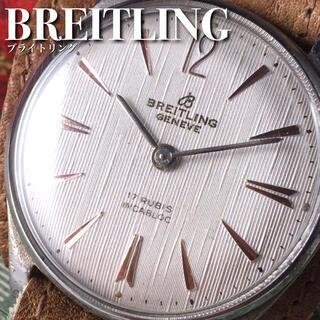 ブライトリング(BREITLING)の★デッドストック級★ブライトリング/手巻き/メンズ腕時計 WW1381(腕時計(アナログ))