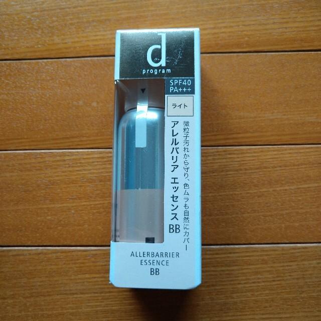d program(ディープログラム)の送料込 dプログラム BBクリーム  コスメ/美容のベースメイク/化粧品(化粧下地)の商品写真