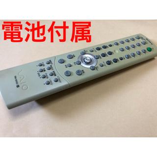 バイオ(VAIO)のSONY VAIO   RM-MXG1 リモコン(その他)