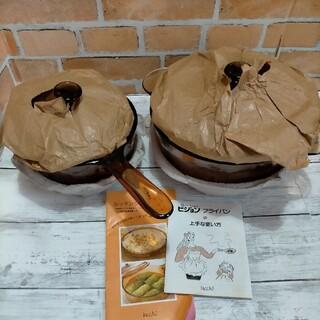 パイレックス(Pyrex)のビジョン CORNING FRANCE 岩城硝子 片手鍋 両手鍋 未使用品(鍋/フライパン)