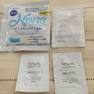 ミノン(MINON)のベビー系サンプル まとめて たくさん 試供品 (サンプル/トライアルキット)