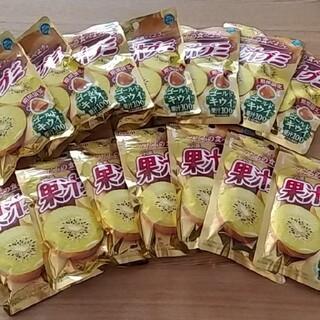 果汁グミ ゴールドキウイ(菓子/デザート)