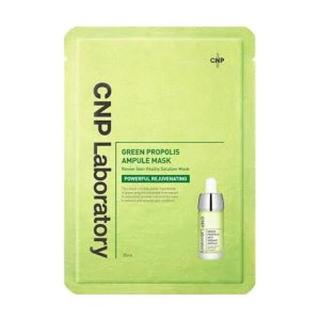 チャアンドパク(CNP)のCNP グリーンプロポリスアンプルマスク 10枚(パック/フェイスマスク)