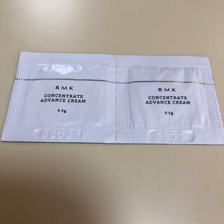 RMK - RMK コンセントレート アドバンスクリーム