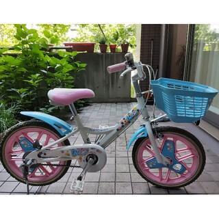 ブリヂストン(BRIDGESTONE)の※引取限定(広島市) BRIDGESTONE 自転車 ヘルメット付(自転車)