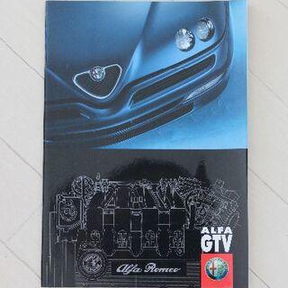 アルファロメオ(Alfa Romeo)のアルファロメオGTVカタログ(カタログ/マニュアル)