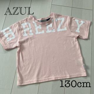 アズールバイマウジー(AZUL by moussy)のAZUL Tシャツ 130cm(Tシャツ/カットソー)