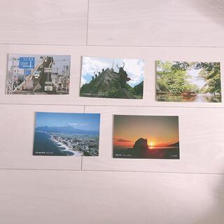 キャスキッドソン(Cath Kidston)の中国地方 観光スポット ポストカード(地図/旅行ガイド)