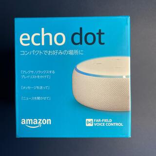 エコー(ECHO)の匿名配送】Echo Dot 第3世代スマートスピーカー  サンドストーン(スピーカー)