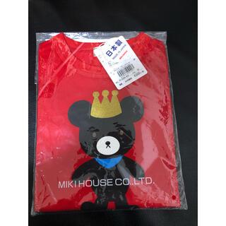ミキハウス(mikihouse)の新品 ミキハウス サイズ90(Tシャツ/カットソー)