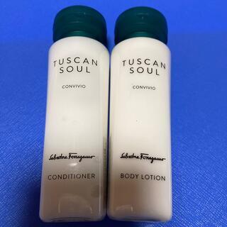 サルヴァトーレフェラガモ(Salvatore Ferragamo)のTUSCAN SOUL フェラガモ コンディショナー ボディローション(ボディローション/ミルク)