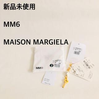 エムエムシックス(MM6)の新品未使用 MAISON MARGIELA ピアス(ピアス)
