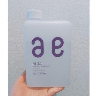 アルマダスタイル M3.5(化粧水/ローション)