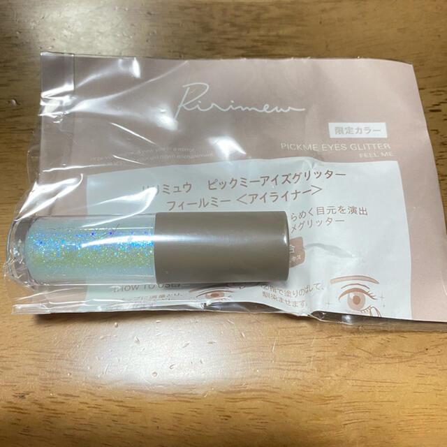 HKT48(エイチケーティーフォーティーエイト)のリリミュウ ピックミーアイズグリッター  コスメ/美容のベースメイク/化粧品(アイシャドウ)の商品写真