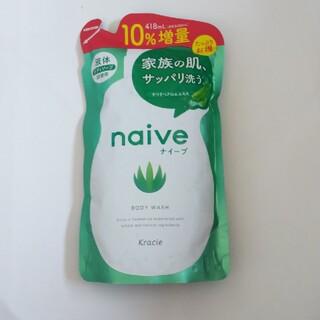 クラシエ(Kracie)のナイーブ ボディソープ アロエエキス配合 詰替10%増量(418mL)(ボディソープ/石鹸)