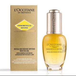 ロクシタン(L'OCCITANE)のロクシタン  IMディヴァイン インテンシヴオイル <美容オイル>  (美容液)