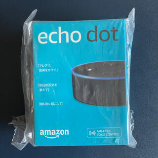 エコー(ECHO)の【匿名配送】Echo Dot 第2世代スマートスピーカー  (スピーカー)