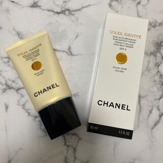 シャネル(CHANEL)の シャネル UVケア(顔用) Chanel 日焼け止め (日焼け止め/サンオイル)