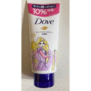 ユニリーバ(Unilever)の【新品・未開封】ダヴ ビューティーモイスチャー洗顔料(10%増量で143g!)(洗顔料)