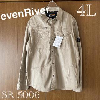 イーブンリバー(EVEN RIVER)の☆新品タグ付き イーブンリバー純綿シャツ 4L(シャツ)