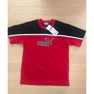 プーマ(PUMA)の新品 PUMA Tシャツ 150(Tシャツ/カットソー)