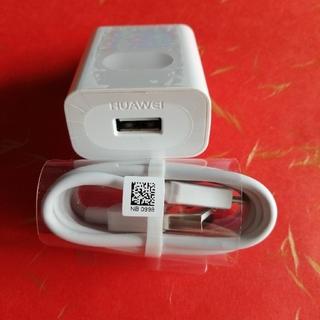 ファーウェイ(HUAWEI)のHUAWEI スマホ充電器(未使用)(バッテリー/充電器)