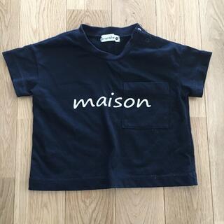 ブランシェス(Branshes)のbranshes 黒 ベビーTシャツ 80サイズ 女の子(Tシャツ)