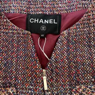 シャネル(CHANEL)のCHANEL新品 2017虹色ツイード グリポアボタン40サイズ(ノーカラージャケット)