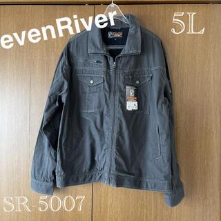 イーブンリバー(EVEN RIVER)の☆新品タグ付き イーブンリバー純綿ジャンパー 5L(その他)