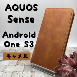 アクオス(AQUOS)の新品 AQUOS  sense AndroidOne3 ケース カバー 手帳型(Androidケース)