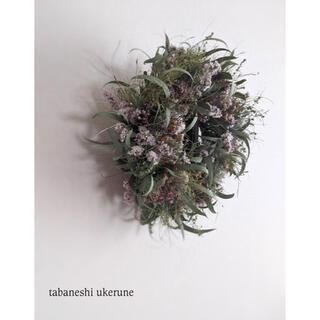 フジバカマと八重咲きスターチスの柔らかな雰囲気のふんわり リース ドライフラワー(ドライフラワー)