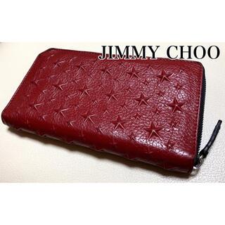 ジミーチュウ(JIMMY CHOO)のJIMMY CHOO ☆ CARNABY ラウンドジップ 長財布 レッド(長財布)