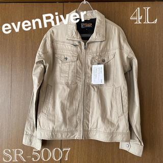 イーブンリバー(EVEN RIVER)の☆新品タグ付き イーブンリバー純綿ジャンパー 4L(その他)