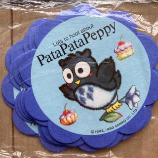 サンリオ(サンリオ)のPata Pata  Peppy  ペーパーコースター 7枚(その他)
