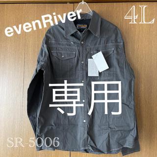 イーブンリバー(EVEN RIVER)の○新品タグ付き イーブンリバー春夏綿シャツ 4L(その他)