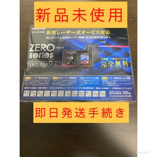 (新品・未開封)レーザー&レーダー探知機 コムテック ZERO708LV(レーダー探知機)
