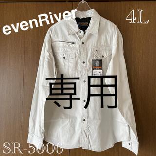 イーブンリバー(EVEN RIVER)の○新品タグ付き イーブンリバー春夏綿シャツ 4L(シャツ)