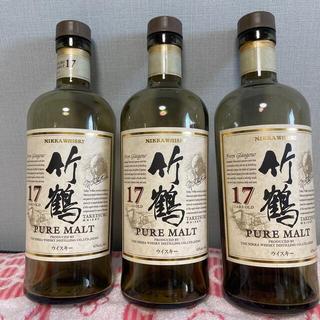アサヒ - 竹鶴17年〜空瓶3本