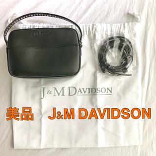 ジェイアンドエムデヴィッドソン(J&M DAVIDSON)の【美品】J&M DAVIDSON ペブルミニハンドバッグ(ハンドバッグ)