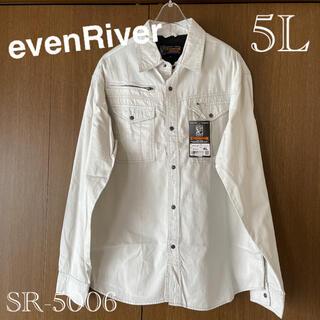 イーブンリバー(EVEN RIVER)の○新品タグ付き イーブンリバー純綿シャツ 5L(シャツ)