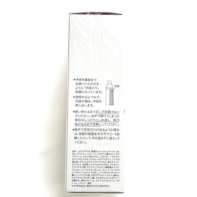 SOFINA(ソフィーナ)の【未開封・未使用】SOFINA ALBLANC 薬用エマルジョンI コスメ/美容のスキンケア/基礎化粧品(乳液/ミルク)の商品写真