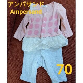 アンパサンド(ampersand)の美品!Ampersand 長袖 ロンパース レース ピンク 可愛い お出掛け(ロンパース)