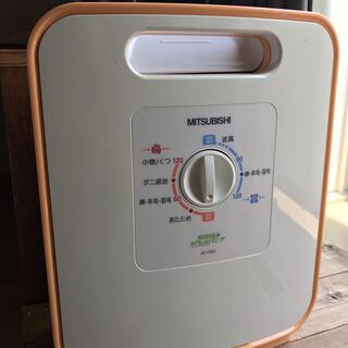 ミツビシデンキ(三菱電機)のMITSUBISHI AD-R50 ふとん乾燥機(衣類乾燥機)
