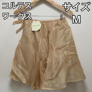 コルテスワークス(CORTES WORKS)の定価13,650円 CORTESWORKS チュールスカート シルク タグ付き(ひざ丈スカート)