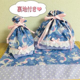 【48】お弁当袋 コップ袋 ランチョンマットセット 女の子 ゆめかわユニコーン (外出用品)